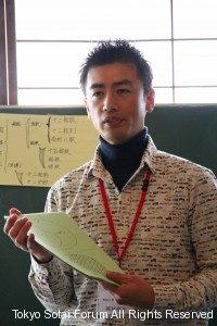 2014岡村